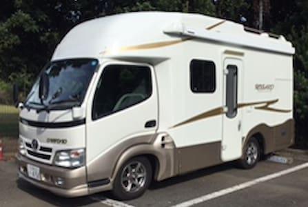 Camper van REGARD near New chitose airport - Chitose-shi