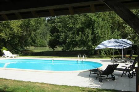 Gite proche Beauval (11km) et Châteaux de la Loire - Meusnes - House