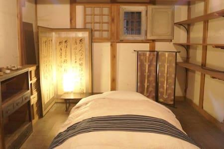 Utsukushi-Ya B&B - Matsusaka-shi