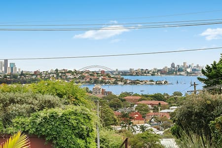 sensational villa with harbour bridge views - Dover Heights - Villa