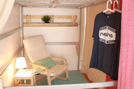 MiniRoom1 (in Dorm) Nesha Guesthouse Lisbon - Lisboa
