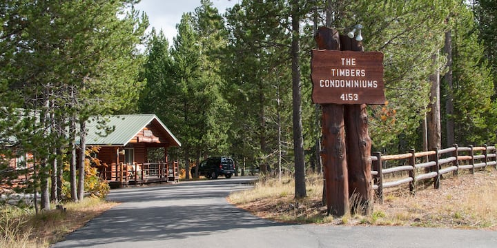 The Timbers Condos @ Island Park~Yellowstone