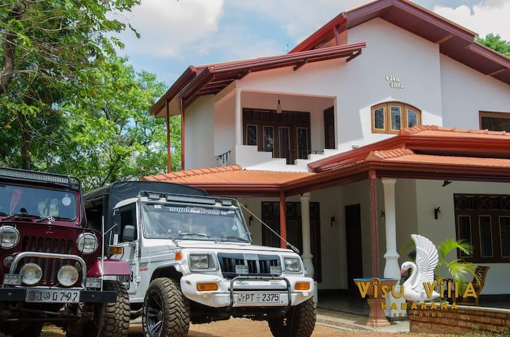 Visu Villa Habarana