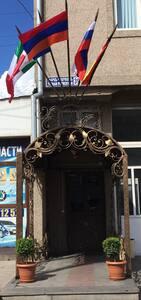 Apartament Tigran Petrosyan 39/5 - Erywań