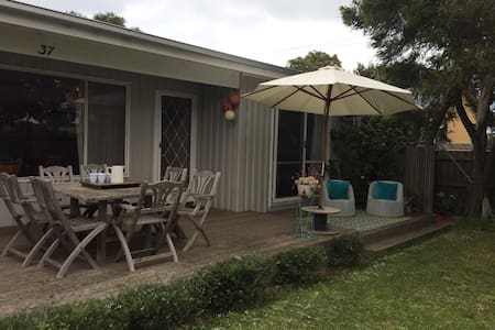Beach Bungalow in Barwon Heads - 巴望頭(Barwon Heads) - 獨棟