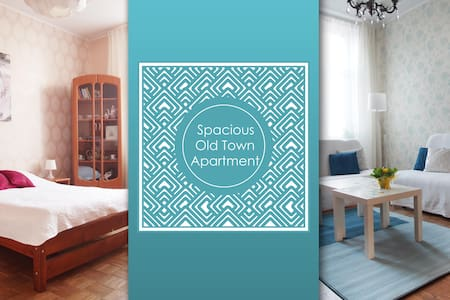 Spacious Old Town Apartment - Cracòvia - Pis