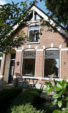 Sfeervol vrijstaand huisje - Deventer - Huis