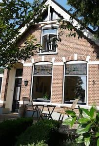 Sfeervol vrijstaand huisje - Deventer