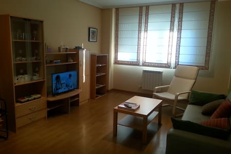 APARTAMENTO LUMINOSO - Villaquilambre - Apartment