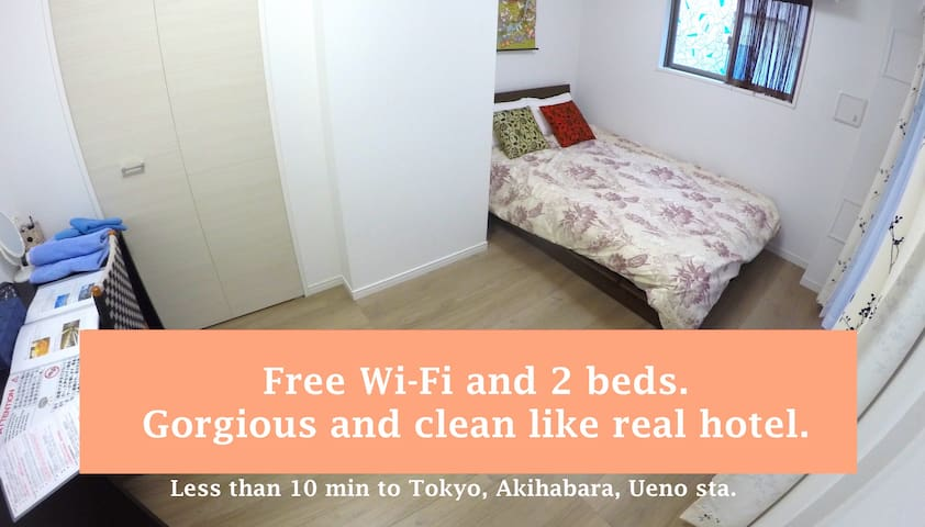 Cozy & Clean, Wi-Fi and less 10 min to downtown - Sumida-ku