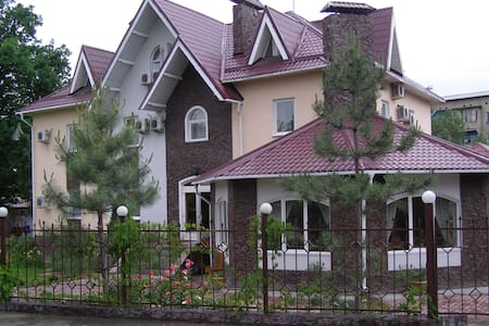 Oasis on The Great Silk Road - Bishkek - Bed & Breakfast