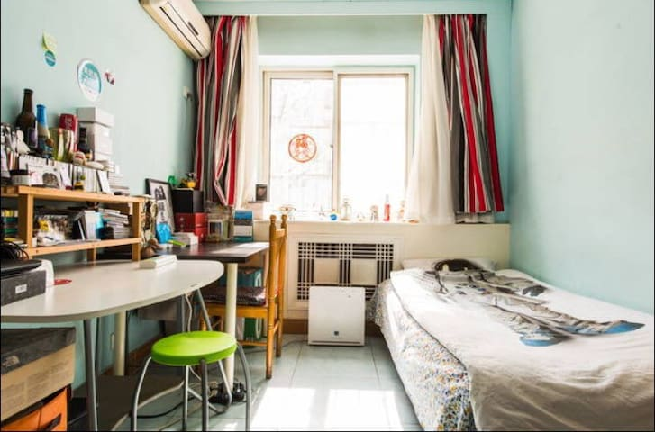 Cozy Private Room in the University - Haidian - Квартира