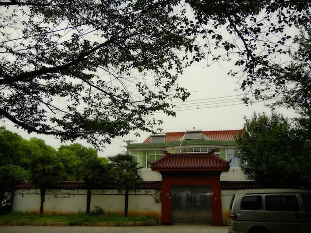 地中海风情独栋别墅,三国城水浒城大学城团体家庭均可 - Wuxi - Villa