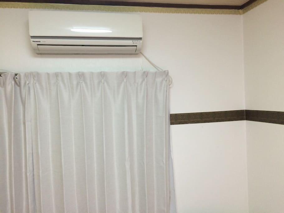 Cold / hot aircon