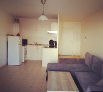 Chambre agréable dans un appartement confortable - Saint-Denis - Apartemen