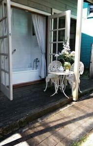 Leura Mist Cottage is a cosy 3 bedroom cottage - Pt Campbell /Timboon , Victoria, AU - Dom