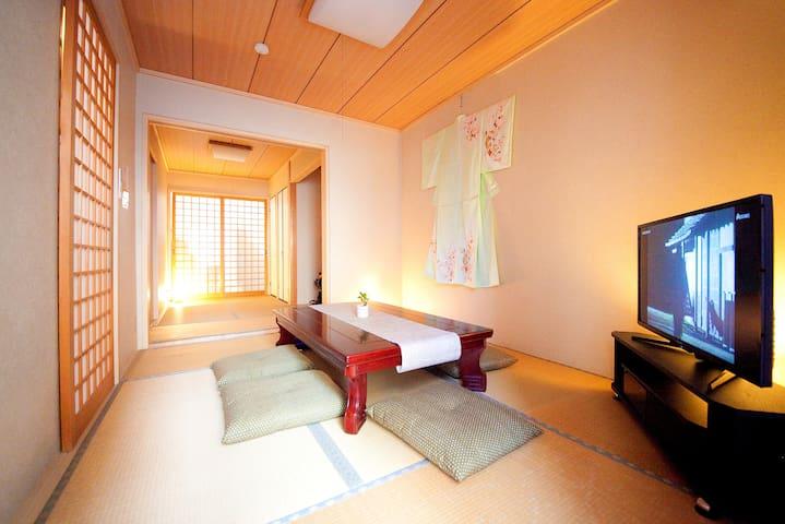 【Kyofuji】Near Nijo Castle★calligraphy experience♪