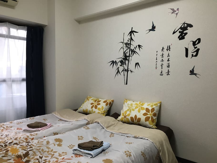 Bedroom with bamboo wall stickers