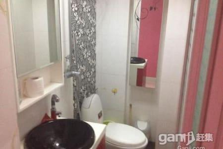 文化中心温馨一居室 - Tianjin - Apartment