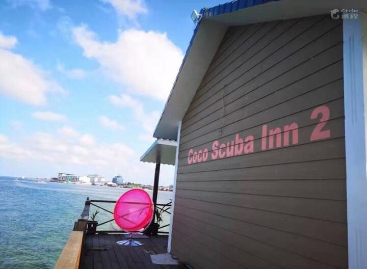 仙本那可可潜水度假屋2(Coco Scuba Inn Semporna 2