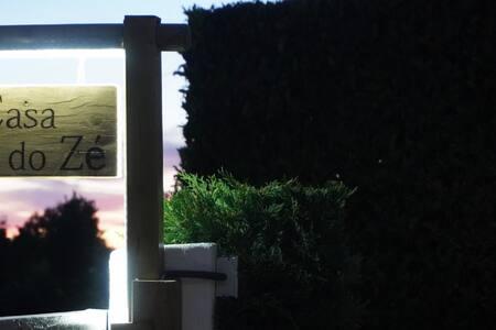 Casa do Zé - Quarto da Serra