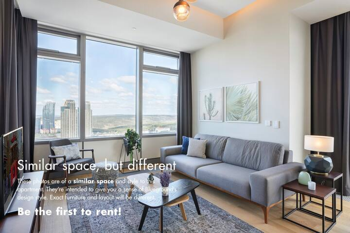 Comfy 2BR at 42 Maslak with Pool & City View