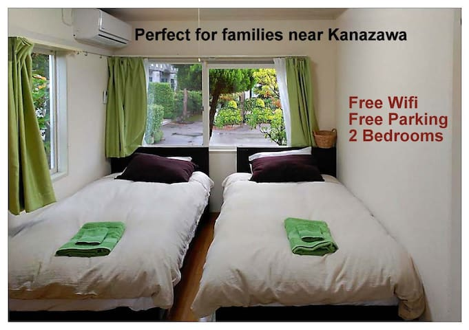 Perfect for families near Kanazawa! - Kanazawa - Flat