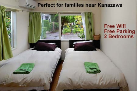 Perfect for families near Kanazawa! Fully licensed