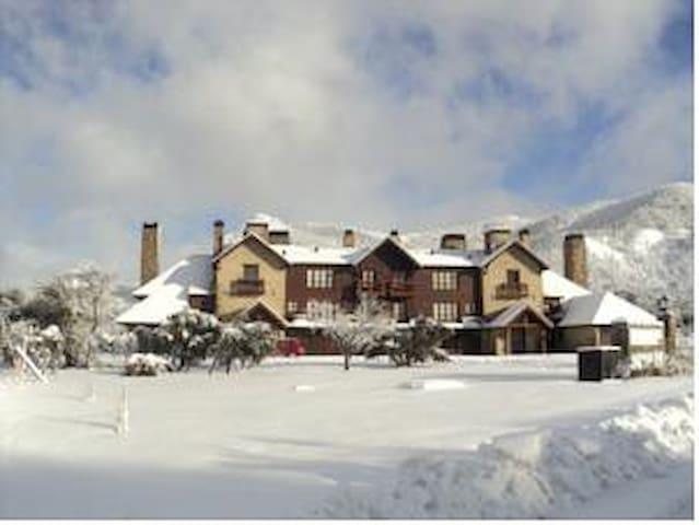 Best of Bariloche. Arelauquen. - San Carlos de Bariloche - Apartment