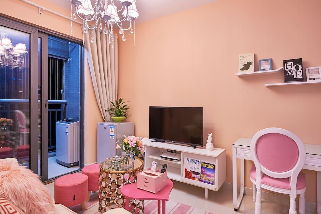 粉色系两房一厅