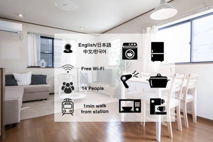 Tokyo Roppongi 1min walk 14ppl#Entire house#WiFi#1 - Minato-ku - Ev