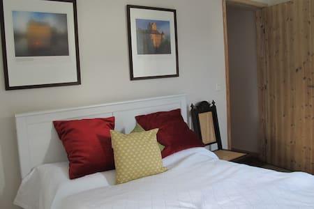 Zimmer auf dem Land bei Hamburg - Hohenhorn - Casa