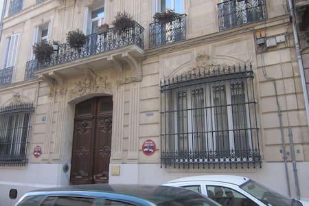 beautiful loft in the city center - Marseille