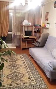 Комфортная квартирка - Коммунар - Apartment