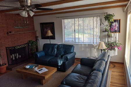 Privacy and Comfort in the Heart of Ogden.