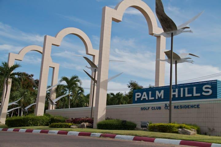 Palm Hill Golf Club & Residence