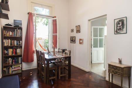 Beautiful antique house - San Isidro