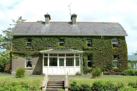 The Tilery Country House - Fermanagh