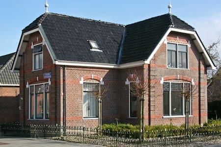 Karakteristiek herenhuis Friesland - Kollum