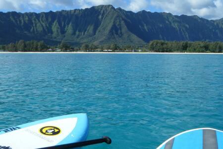 Beach Hale Studio- steps to White Sand Beach - Waimanalo