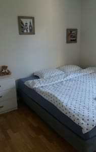 Double room in central location - Bodø - 公寓