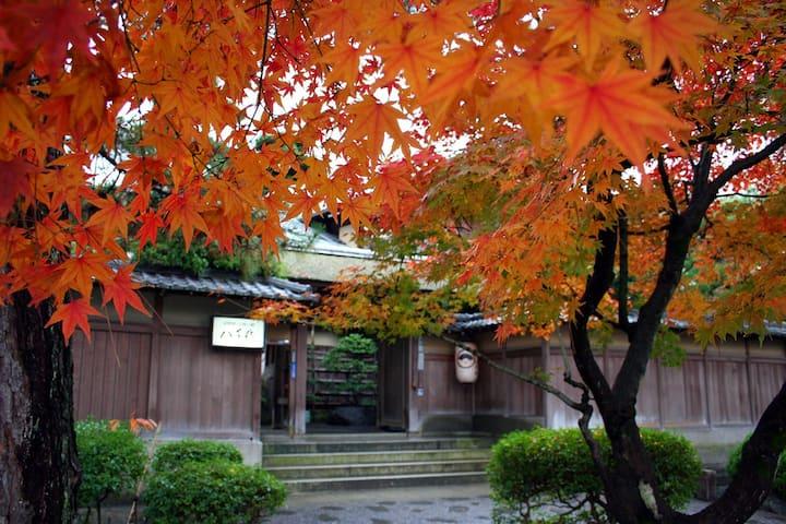 YACHIYO Kyoto Ryokan House