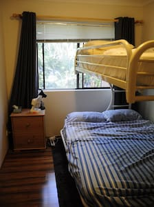 Cozy apartment near Meadowbank rail - West Ryde - Lejlighed