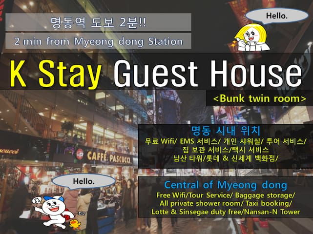 K Stay Guest House Economy Double room #2