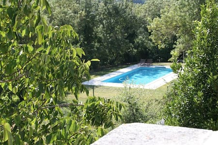 Country house / 25 min to the beach - Caldas da Rainha - Σπίτι