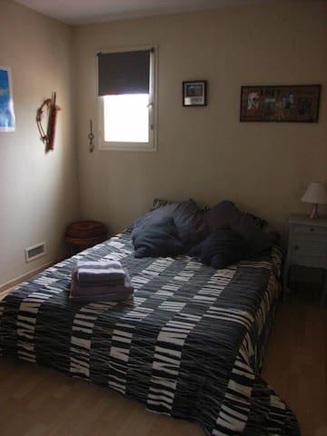 Belle chambre ensoleillée au calme - Villelongue-de-la-Salanque - House