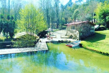 Quinta da Chouza AGROTURISMO e ENOTURISMO