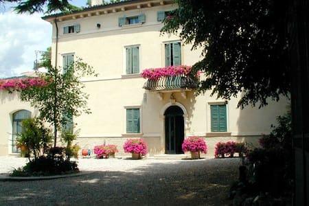 RELAX E VINO IN VALPOLICELLA - Sant'Ambrogio di Valpolicella