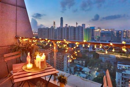 【广州塔】近广交会珠江新城/2-4人/望广州塔/近景点及地铁 - Guangzhou - Apartemen