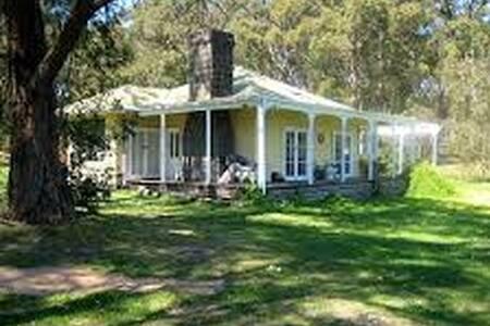 Jinks Creek Cottage - Tonimbuk - Haus